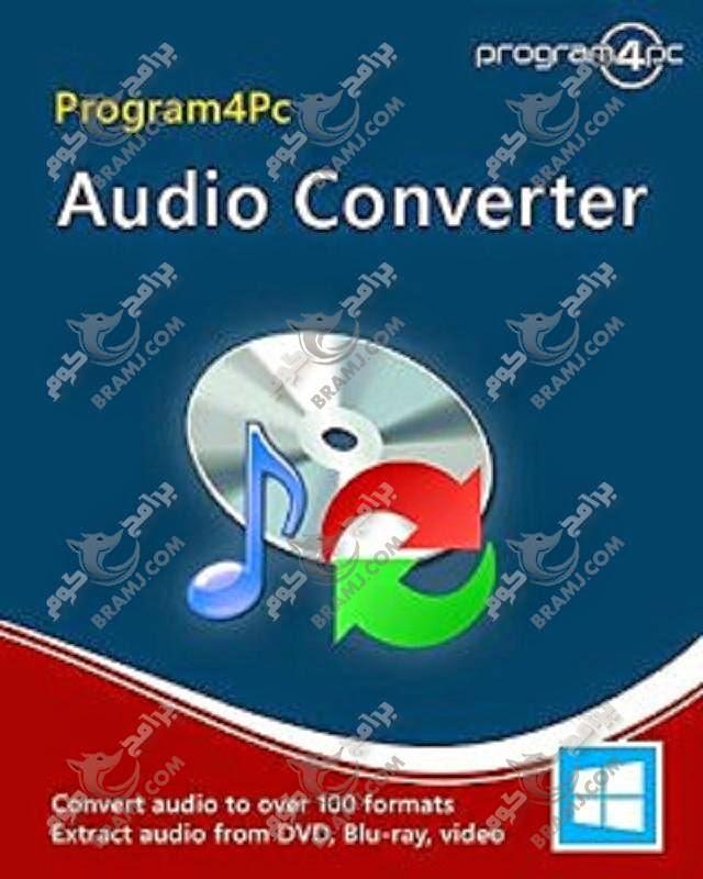 Program4Pc Audio Converter Pro Crack 7.8